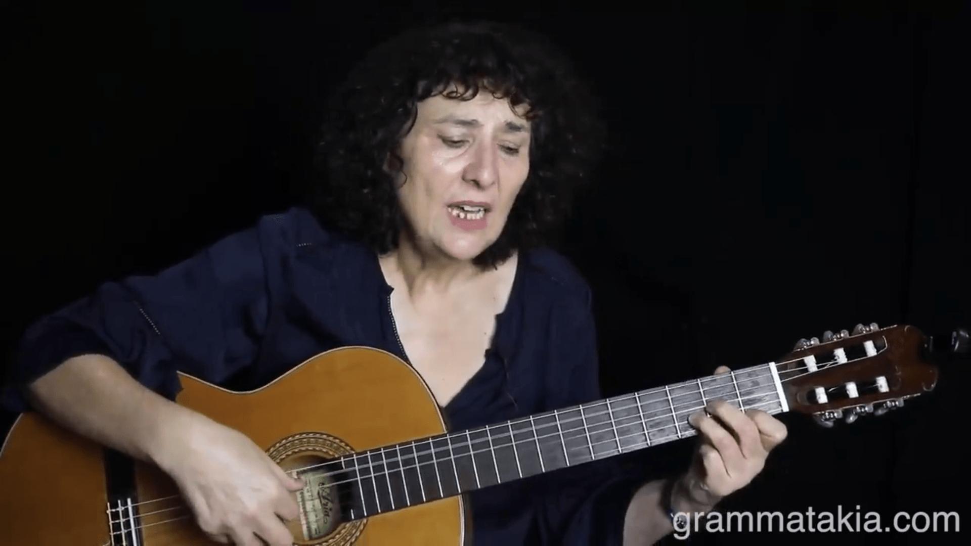 Eleni Elefterias -Shadows song